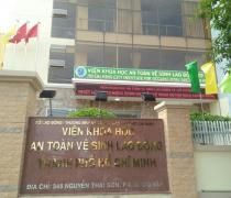 THI CÔNG TRANG TRÍ CÂY CẢNH CHO VIỆN KHOA HỌC AN TOÀN VỆ SINH LAO ĐỘNG TP.HCM 08/2018